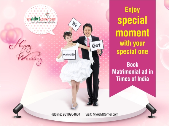 matrimonial ads in newspaper