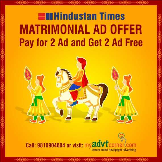 ht-matrimonial-ads